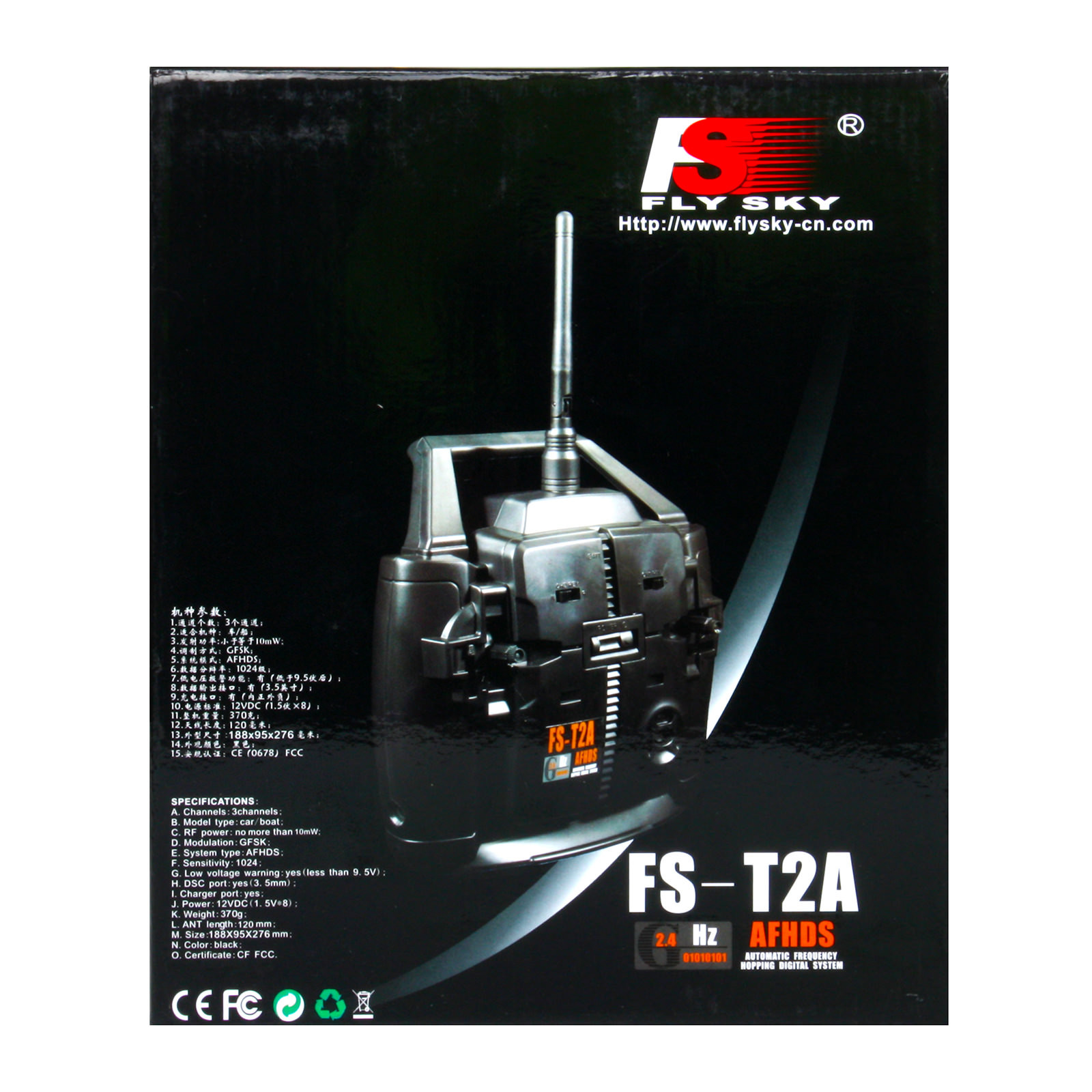 Flysky 2 Channel 2.4g Radio System