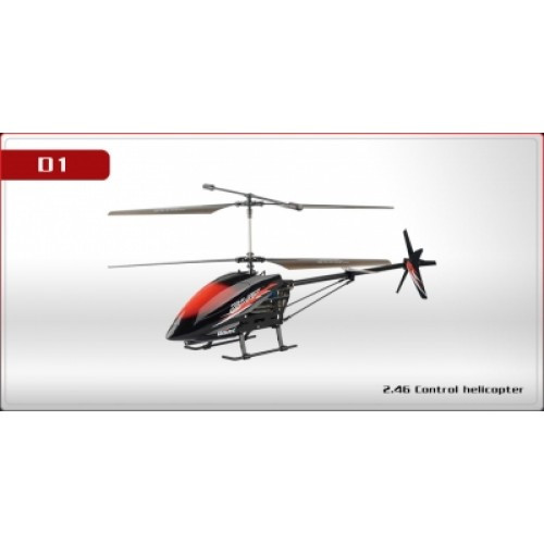 Udi R/C Monster Heli 4ch with LCD Mode change