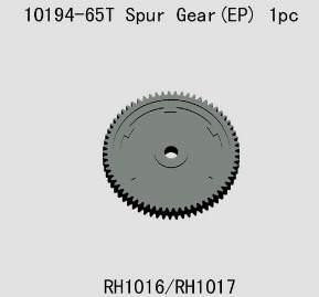 Spur Gear 65T (EP)