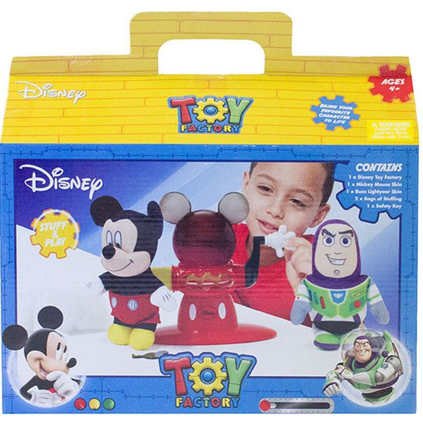 disney-toy-factory-red