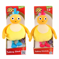 Twirlywoos Talking Chickedy/Chick (Assorted)